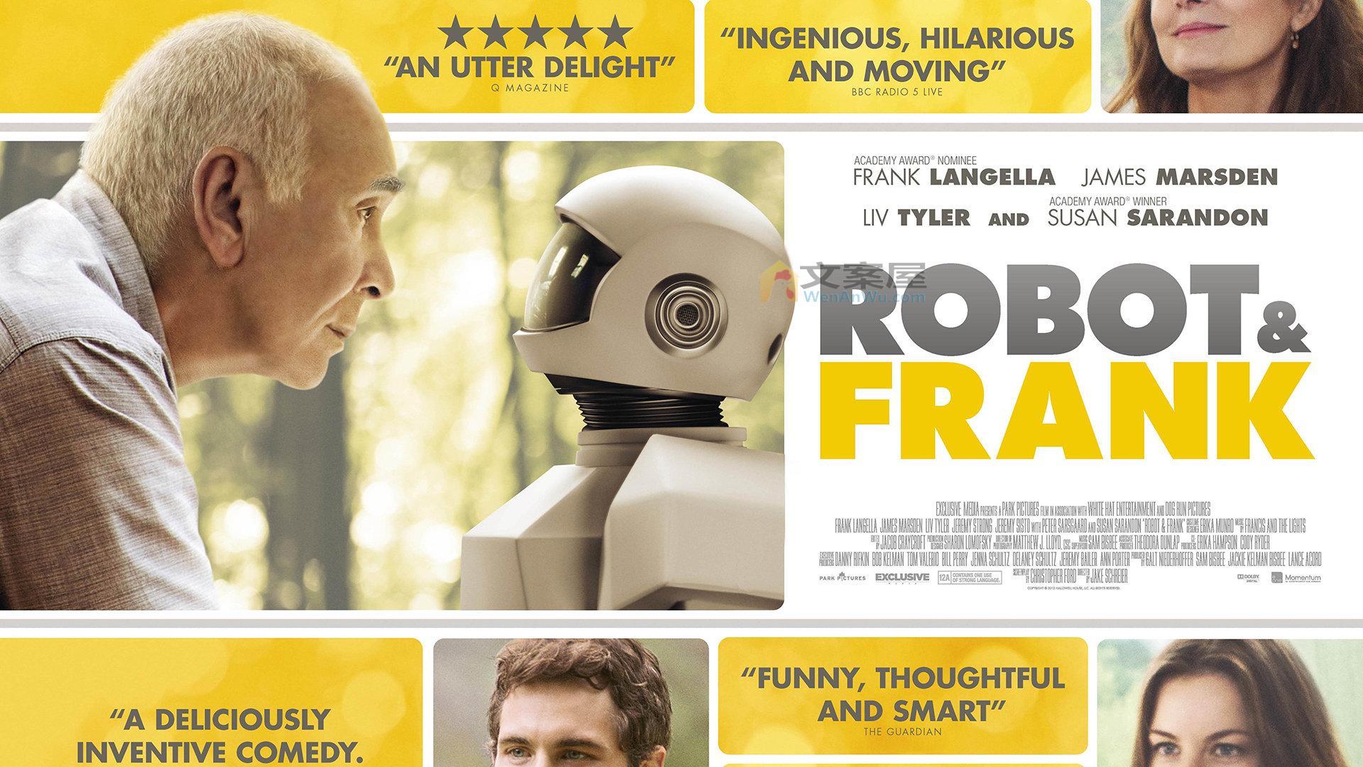 《弗兰克与机器人》电影解说文案